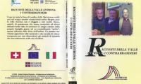 16_Racconti_della_Valle_Antrona.jpg
